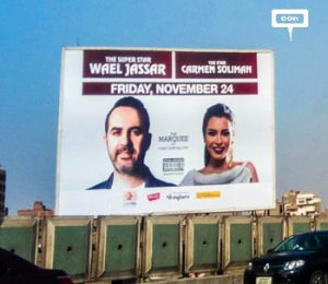 The Marquee to host Wael Jassar and Carmen Soliman in concert