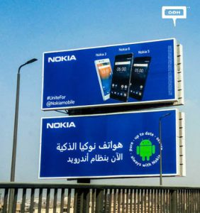 Nokia relaunches outdoor campaign for latest smartphone models
