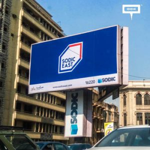 SODIC joins forces with HHD and starts project in New Cairo