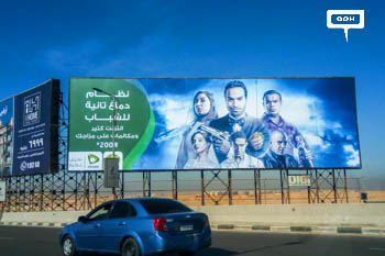 Etisalat promotes Youth Bundle with new OOH campaign