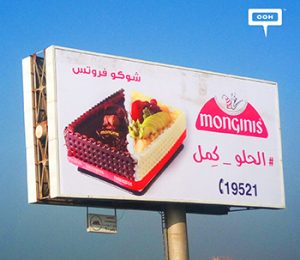 """Monginis """"completes the sweet things"""" in OOH reveal campaign"""