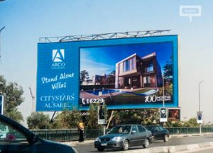 Citystars Al Sahel keeps spreading their outdoor campaign