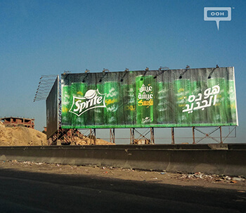 Sprite twists the Egyptian language