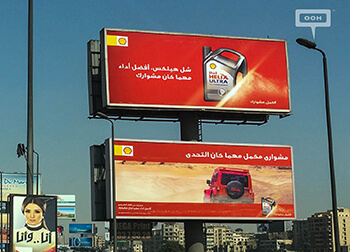 No driving challenges with Shell's Helix Ultra