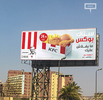 KFC will not be expensive for you