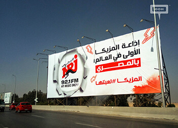 The Cat is revealed: French Radio NRJ now in Egypt!