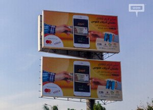 Mastercard launches new service with a creative OOH campaign