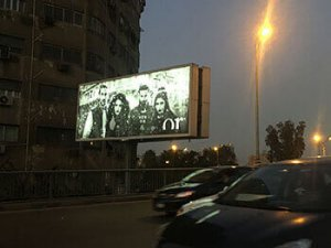 OR New Collection hits Cairo's OOH