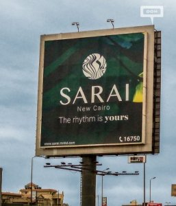 SARAI keeps a strict branding message