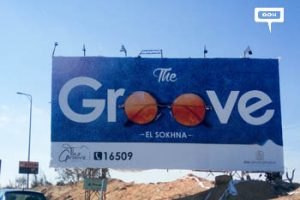 DM expands reach of The Groove outdoor campaign