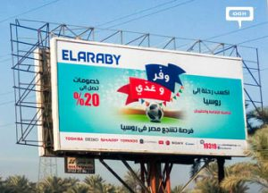 El Araby takes customers to Russia