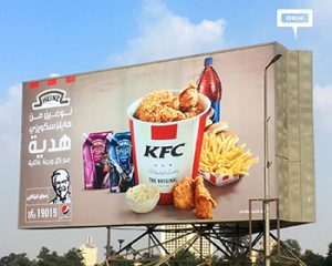New outdoor campaign from KFC offers double serving of Heinz