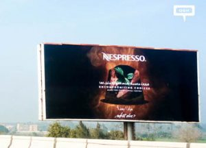 Nespresso hits the roads of Greater Cairo with conceptual branding
