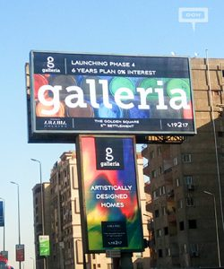 Arabia Holding launches phase 4 of Galleria