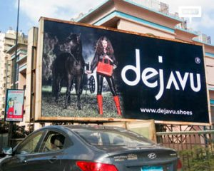 Dejavu presents new collection with outdoor campaign