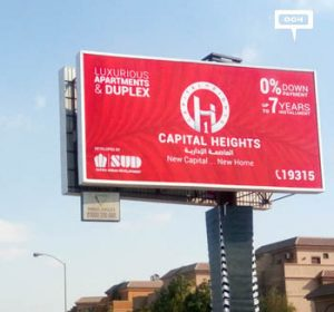 Alsafwa launches Capital Heights in the New Capital