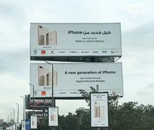 iPhone 8 arrives in Egypt!