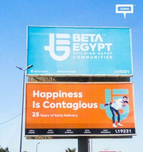 Beta Egypt presents new OOH branding campaign