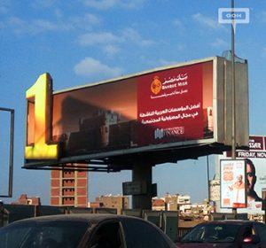 Banque Misr launches branding campaign