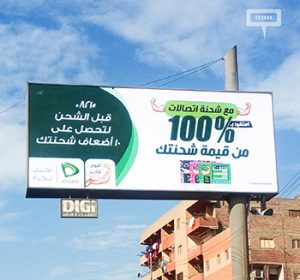 "Etisalat renews the promotion of ""the strongest card"""