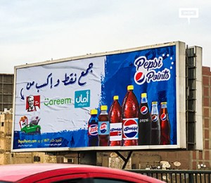 Pepsi launches cross-channel promotion