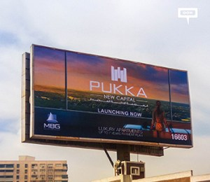 MBG announces the launch of PUKKA in the New Capital