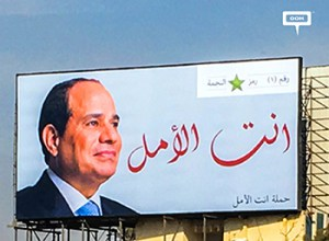President el-Sisi continues electoral race on the roads