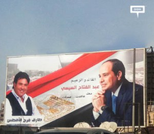 Businessman Tarek Farag supports President el-Sisi re-election