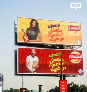New 'happy' OOH campaign from Chipsy