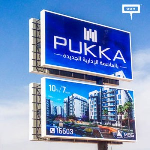 MBG unveils the main features of PUKKA in the New Capital