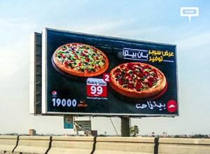 Pizza Hut announces new offers