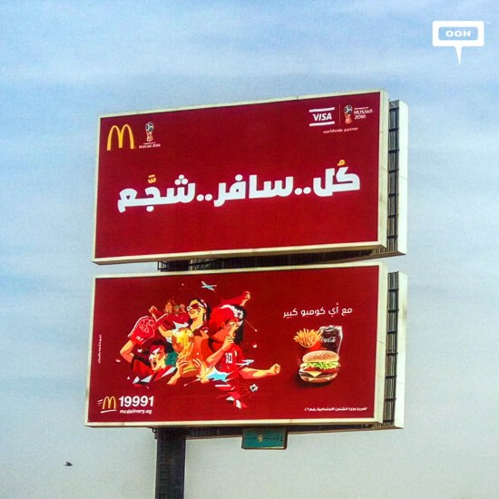 McDonald's takes Egyptians to Russia