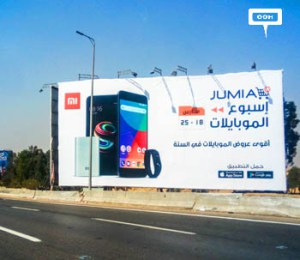 Jumia announces offers for the Mobile Week