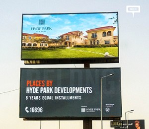Hyde Park evolves branding campaign to feature projects