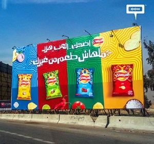 Vibrant OOH and tasty gatherings from Chipsy