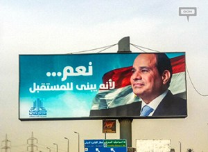 Talaat Moustafa Group sponsors an OOH campaign for President el-Sisi