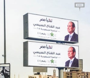President el-Sisi reinforces electoral race on the roads