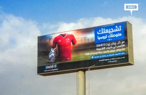Mobil 1 offers the Pharaohs' jersey