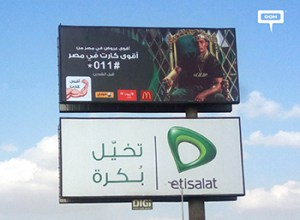 "Etisalat resumes the promotion of the ""Strongest card"""