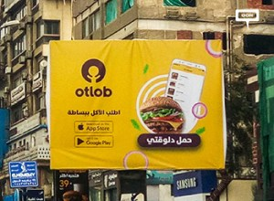 Otlob app hits the billboards with new promotions