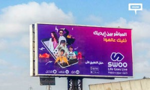 New mobile app SWOO on the billboards of Greater Cairo
