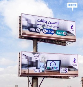 WE promotes their new mobile internet packages