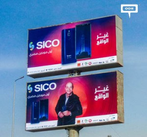 SICO launches the first Egyptian smartphone