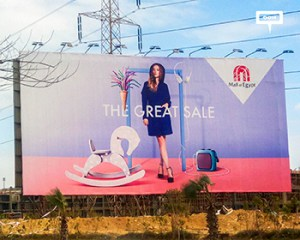 "Mall of Egypt announces the ""Great Sale"""