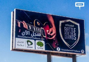 Etisalat starts second edition of the Battle of the Bands