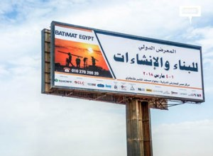 BATIMAT announces 2nd round on the billboards of Greater Cairo