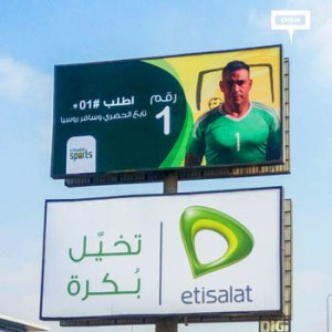 Etisalat Misr promotes sports news service with a trip to Russia