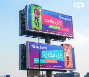 Anghami hits Cairo's billboards with color and music