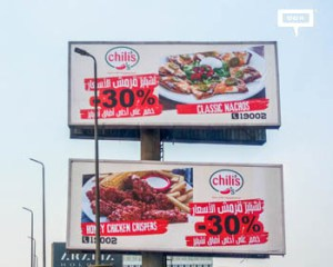 Amer Group keeps promoting restaurants with new Chili's campaign