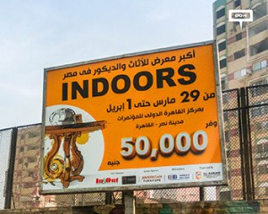 Al Ahram announces new edition of Indoors Expo
